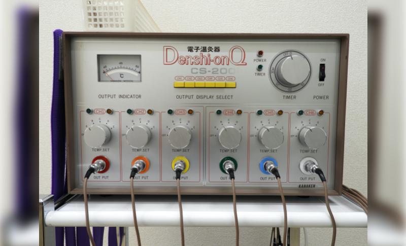 電子温灸器CS-2000 KB-115